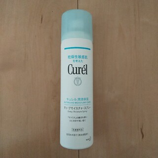 Curel - キュレル ディープモイスチャースプレー(150g)