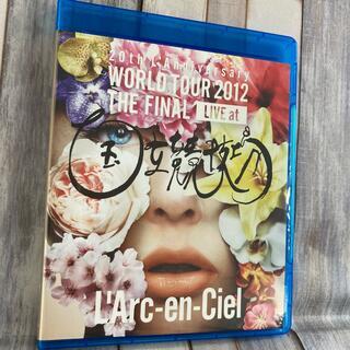 ラルクアンシエル(L'Arc~en~Ciel)のL'Arc〜en〜Ciel  20th L'Anniversary ブルーレイ(ミュージック)
