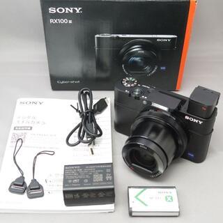 SONY - ソニー DSC-RX100M3 RX100III