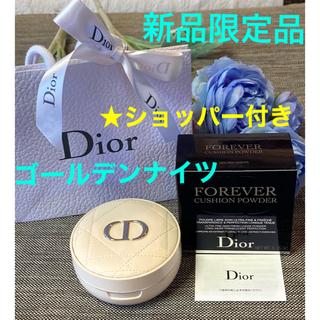 Dior - 新品限定❗️Dior スキンフォーエヴァー クッションパウダー ゴールデンナイツ