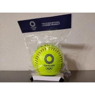 アシックス(asics)のASICS 記念ボール東京オリンピック3121A619ソフトボール(記念品/関連グッズ)