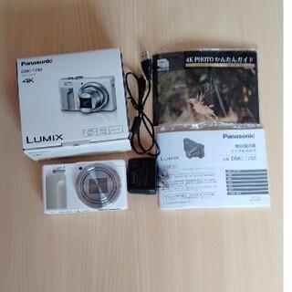 Panasonic - DMCーTZ85W
