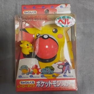 ★ポケットモンスター ちゃりんくる 自転車用ベル ポケモン ピカチュウ★(パーツ)