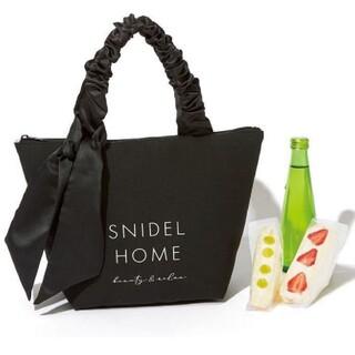 snidel - オトナミューズ付録 スナイデル 保冷保温トートバッグ