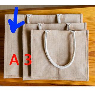 ムジルシリョウヒン(MUJI (無印良品))の無印良品 ジュートマイバッグ A3サイズ(トートバッグ)