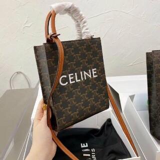 セリーヌ(celine)の4色綺麗セリーヌCelineトートバッグ(セット/コーデ)