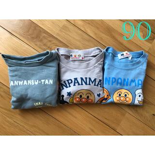 バンダイ(BANDAI)のキャラクター トレーナー Tシャツ 90    アンパンマン ワンワン(トレーナー)
