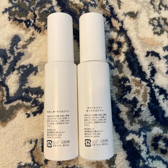 shiro(シロ)のSHIRO ホワイトリリー、サボン オールドパルファン コスメ/美容の香水(香水(女性用))の商品写真