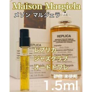 Maison Martin Margiela - [mm-j]メゾンマルジェラ レプリカ ジャズクラブ オードトワレ 1.5ml