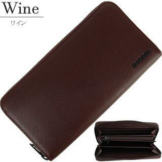 ディーゼル(DIESEL)のDIESEL ラウンドファスナー長財布 メンズ 赤茶 ディーゼル 158171(長財布)