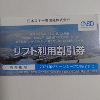 日本駐車場開発 リフト割引券 1枚 株主優待券 白馬八方尾根 栂池パノラマウェイ(その他)