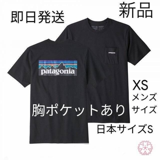patagonia - 送料無料 パタゴニア P-6 ロゴ ポケット Tシャツ XSサイズ  ブラック