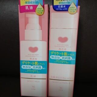 カウブランド(COW)のカウブランド 無添加化粧水(とてもしっとり)&乳液(化粧水/ローション)