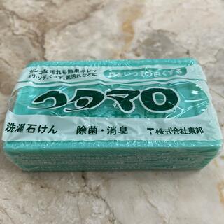 トウホウ(東邦)の送料込◆新品《ウタマロ石鹸133g》1点(洗剤/柔軟剤)