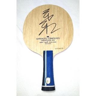 バタフライ(BUTTERFLY)のバタフライ70周年記念 張本智和インナーフォースalc サイン入りラケット(卓球)