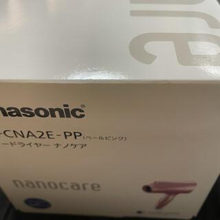 Panasonic - Panasonic ドライヤー ナノケア ペールピンク EH-CNA2E-PP