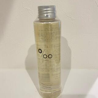 ムコタ(MUCOTA)のプロミルオイル 150ml(オイル/美容液)
