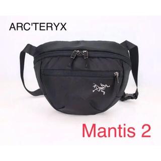 ARC'TERYX - アークテリクス Arc'teryx Mantis2 マンティス ショルダーバッグ