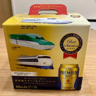 サントリー(サントリー)の新幹線デザイン缶アソートセット(ビール)