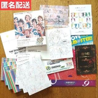 アイドルマスター 関連書籍18個セット THE IDOLM@STER 錦織敦史(印刷物)