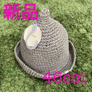 ペーパードングリ 帽子 46cm(帽子)