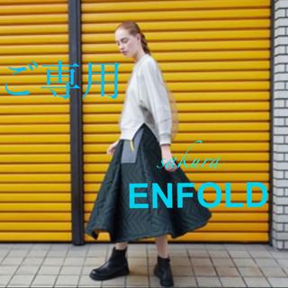 エンフォルド(ENFOLD)のエンフォルド ENFOLD チュールスリーブプルオーバー 38 ネイビー(トレーナー/スウェット)