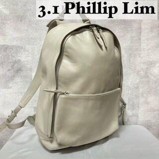 スリーワンフィリップリム(3.1 Phillip Lim)の✨極美品✨3.1 Phillip Lim レザーバックパック グレー 保存袋付き(バッグパック/リュック)