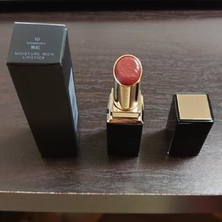 スック(SUQQU)のSUQQU モイスチャーリッチリップスティック 10 焦紅 スック(口紅)
