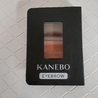 カネボウ(Kanebo)のKanebo アイブロウデュオ EX1(パウダーアイブロウ)