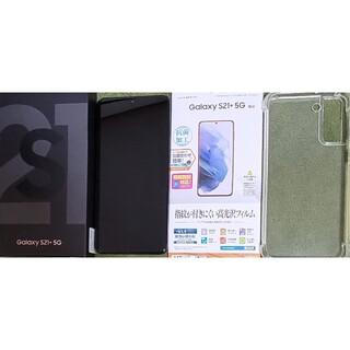 SAMSUNG - Galaxys21プラス 256GB