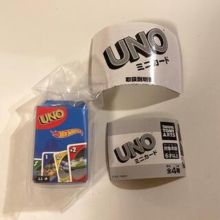 UNO ミニカード ガチャガチャ 青 ブルー(トランプ/UNO)