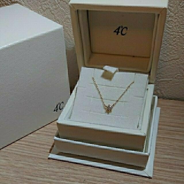 4℃(ヨンドシー)の4℃ K18 一粒ダイヤ ネックレス イエローゴールド レディースのアクセサリー(ネックレス)の商品写真