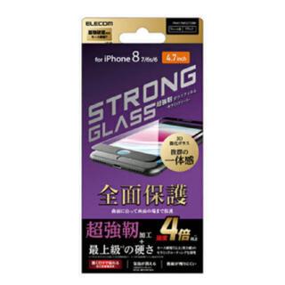 ELECOM - iPhone 8用 4.7インチ フルカバーガラスフィルム ブラック エレコム