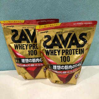 ザバス(SAVAS)のザバス ホエイプロテイン100 ココア ( 1.05kg )×2セット(プロテイン)