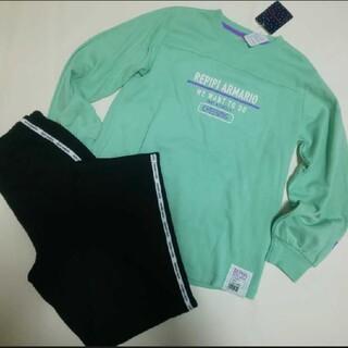 レピピアルマリオ(repipi armario)の新品 レピピアルマリオ パジャマ 部屋着 長袖  150 エメラルドグリーン(パジャマ)