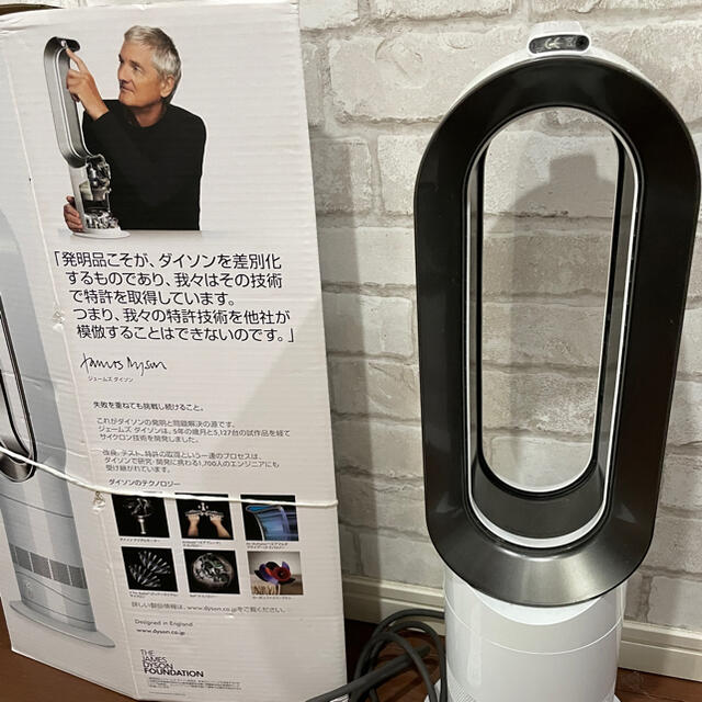Dyson(ダイソン)のダイソンhot&cool AM09 スマホ/家電/カメラの冷暖房/空調(電気ヒーター)の商品写真