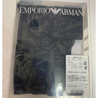 エンポリオアルマーニ(Emporio Armani)の新品 エンポリオアルマーニ パンツS(ボクサーパンツ)