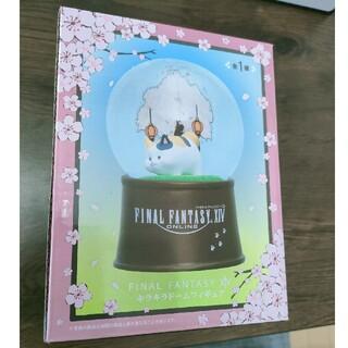 TAITO - ファイナルファンタジー キラキラドームフィギュア