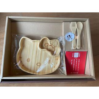 ハローキティ(ハローキティ)のfUNFAM新品 キティバンブー食器(プレート/茶碗)