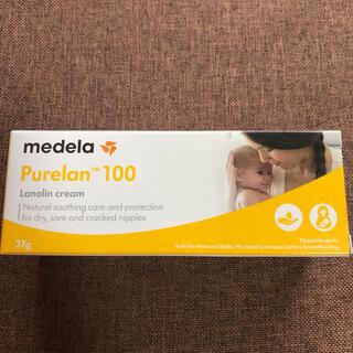 メデラ Purelane ピュアレーン100 37g