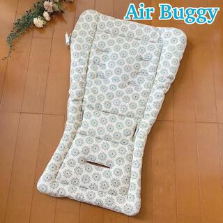 エアバギー(AIRBUGGY)の★ AirBuggy ★ エアバギー オリジナル ベビーカーマット(ベビーカー用アクセサリー)