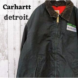 カーハート(carhartt)の90s カーハート デトロイトジャケットブラック(黒)コットン企業ロゴダック3L(ブルゾン)