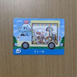任天堂 - サンリオ amiiboカード