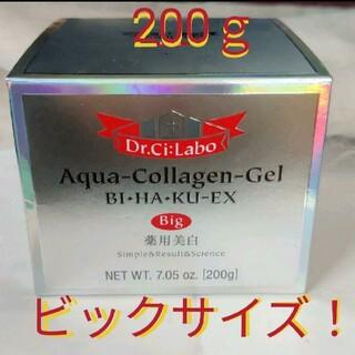 ドクターシーラボ(Dr.Ci Labo)のビッグサイズ!シーラボ薬用アクアコラーゲンゲル美白EX200g(オールインワン化粧品)