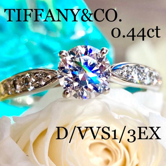 Tiffany & Co.(ティファニー)のティファニー 0.44ct Dカラー ハーモニー ダイヤモンド リング 鑑定書 レディースのアクセサリー(リング(指輪))の商品写真