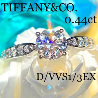 Tiffany & Co. - ティファニー 0.44ct Dカラー ハーモニー ダイヤモンド リング 鑑定書