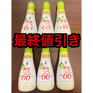 キッコーマン(キッコーマン)のキッコーマン超減塩しょうゆ(調味料)