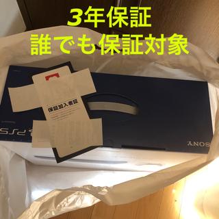 PlayStation - PS5 CFI-1000A01 新品未開封 延長保証 1台