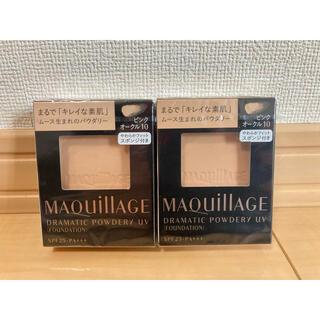 マキアージュ(MAQuillAGE)のマキアージュ ドラマティックパウダリー UV  ピンクオークル10(フェイスパウダー)