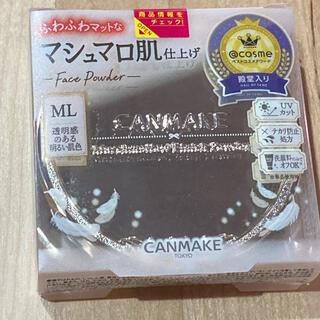 キャンメイク(CANMAKE)のキャンメイク マシュマロフィニッシュパウダー ML マットライトオークル(フェイスパウダー)